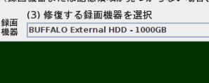 スクリーンショット - 2012年02月06日 - 01時04分03秒