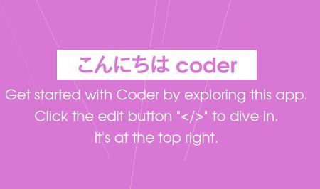 12 coder - edit code