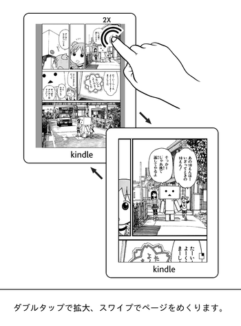 comic first manual