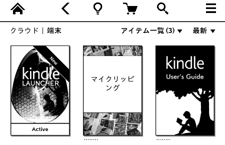 kindle launcher