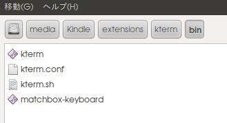 copy rotation support kterm