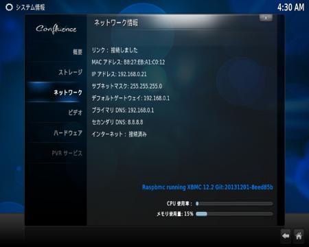 02 RaspBMC system network setting