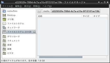 スクリーンショット - 2012年03月12日 - 17時07分54秒