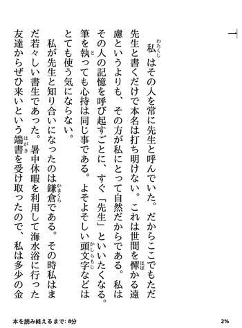 screenshot_2012_10_24T11_08_31+0901