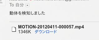 スクリーンショット - 2012年04月11日 - 00時05分49秒