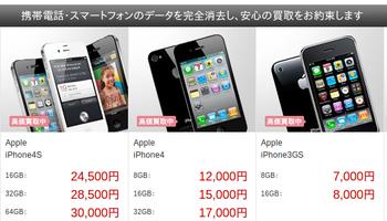 iphone4-01