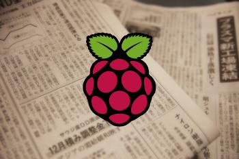 raspberry pi で作る kindle 電子書籍配信サーバー