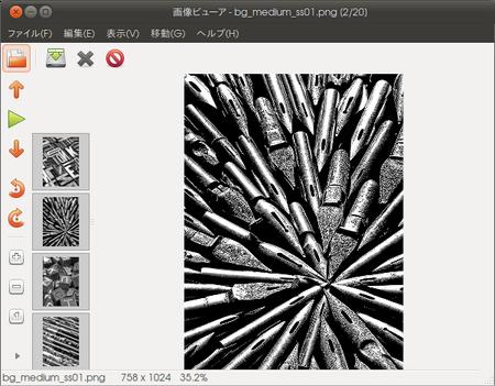 12 default screensaver images
