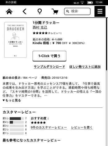 screenshot_2012_10_28T13_44_17+0900