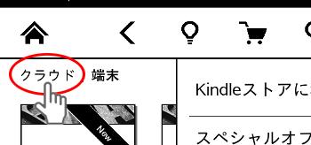 tap_cloud