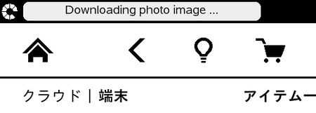 kindle download photo image