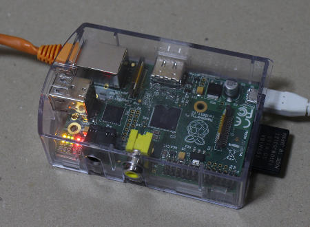 Raspberry Pi power on
