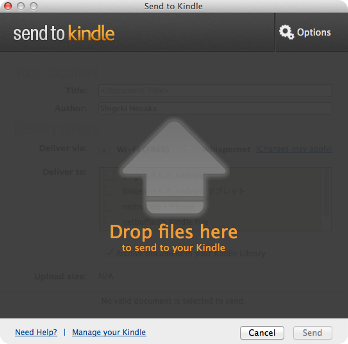 send-to-kindle4