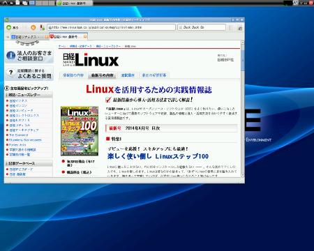 CuBoxへArchLinuxをインストール