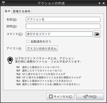 スクリーンショット - 2012年03月25日 - 21時48分51秒