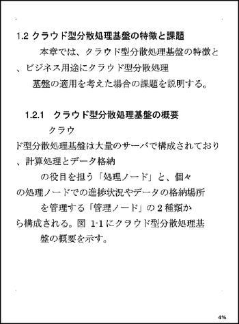 k2pdfopt_page1