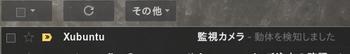 スクリーンショット - 2012年04月11日 - 00時04分51秒