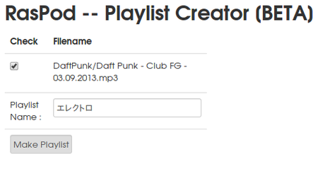 RasPod create playlist
