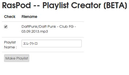 RasPod create playlist