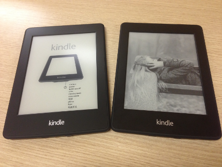 kindle paperwhite 新旧比較