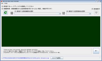 スクリーンショット - 2012年02月06日 - 00時48分01秒