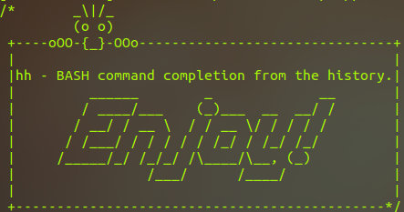 hxtr - bash  command completion