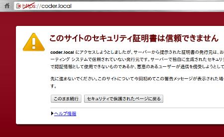 05 coder  - access coder web page