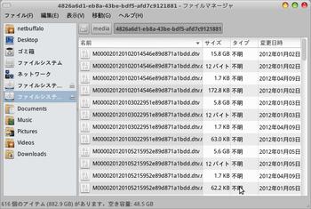 スクリーンショット - 2012年04月24日 - 23時45分55秒
