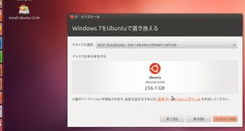 xps-ubuntu-install