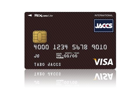 rex-card-lite