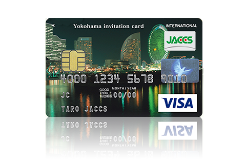 yokohama-invitation