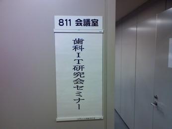 PT340167