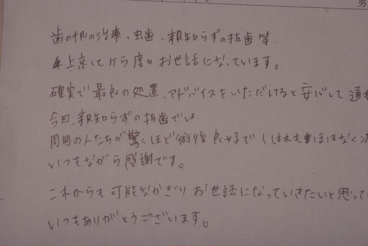 DSC_0675