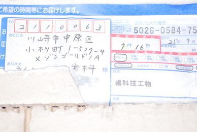 DSC_0386