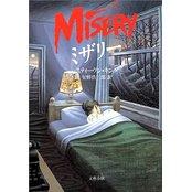 MiseryBook