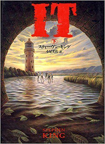 ItBook2