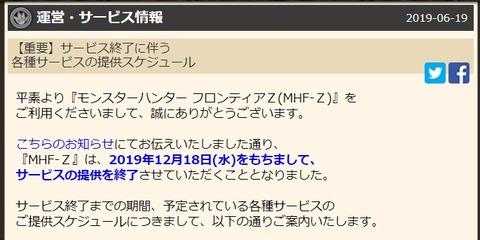 l_n190619_MHF_1
