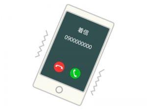 smart-phone_tel_call_14577-300x225