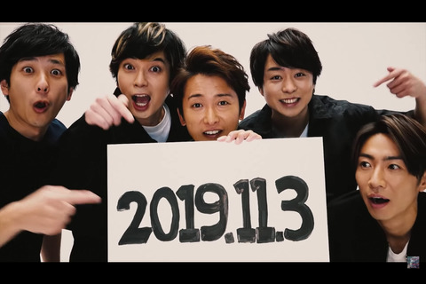 music191101_arashi_youtube_main