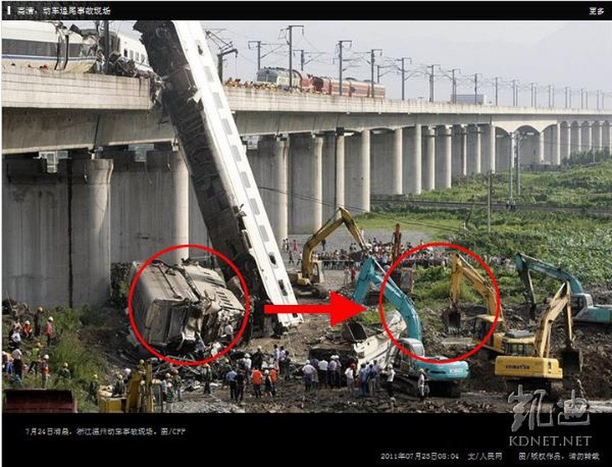 生き埋め 中国 新幹線 事故
