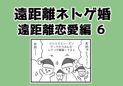 036.aikyacchi