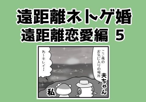 035.aikyacchi