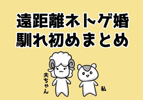 matome.aikyacchi
