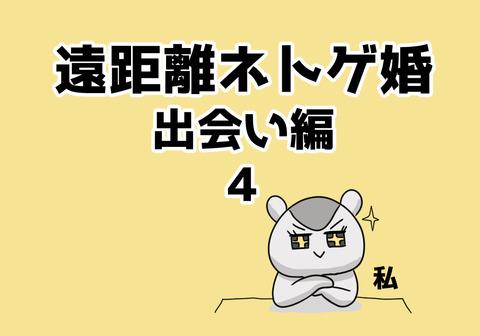 004.aikyacchi