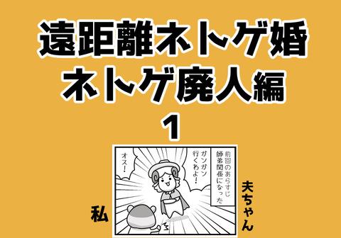 011.aikyacchi