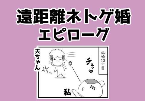 044.aikyacchi
