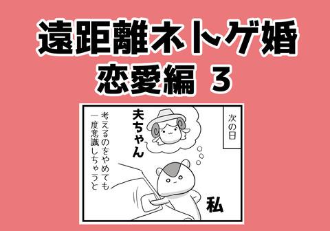 023.aikyacchi