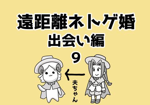 009.aikyacchi