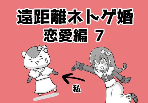 027.aikyacchi