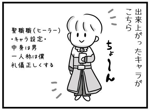 003-4